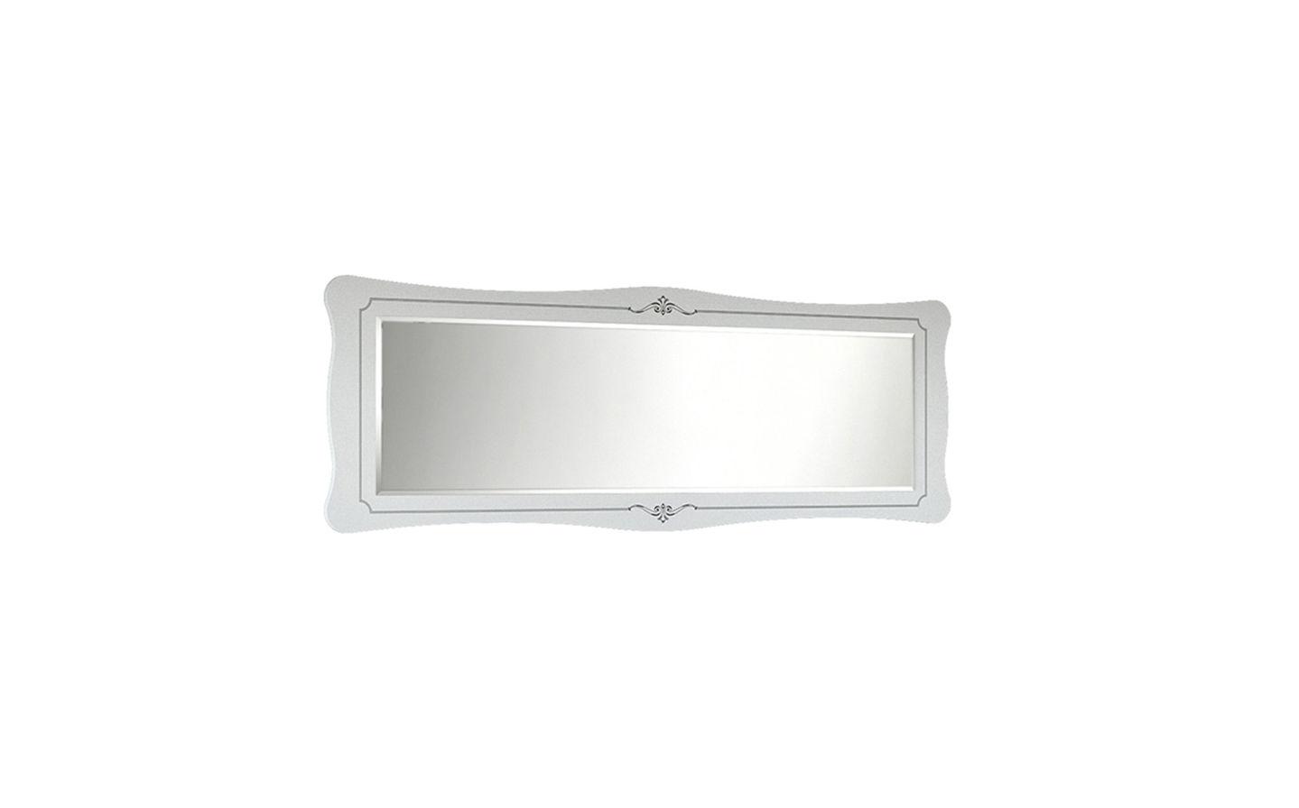 Alaçatı Konsol Ayna