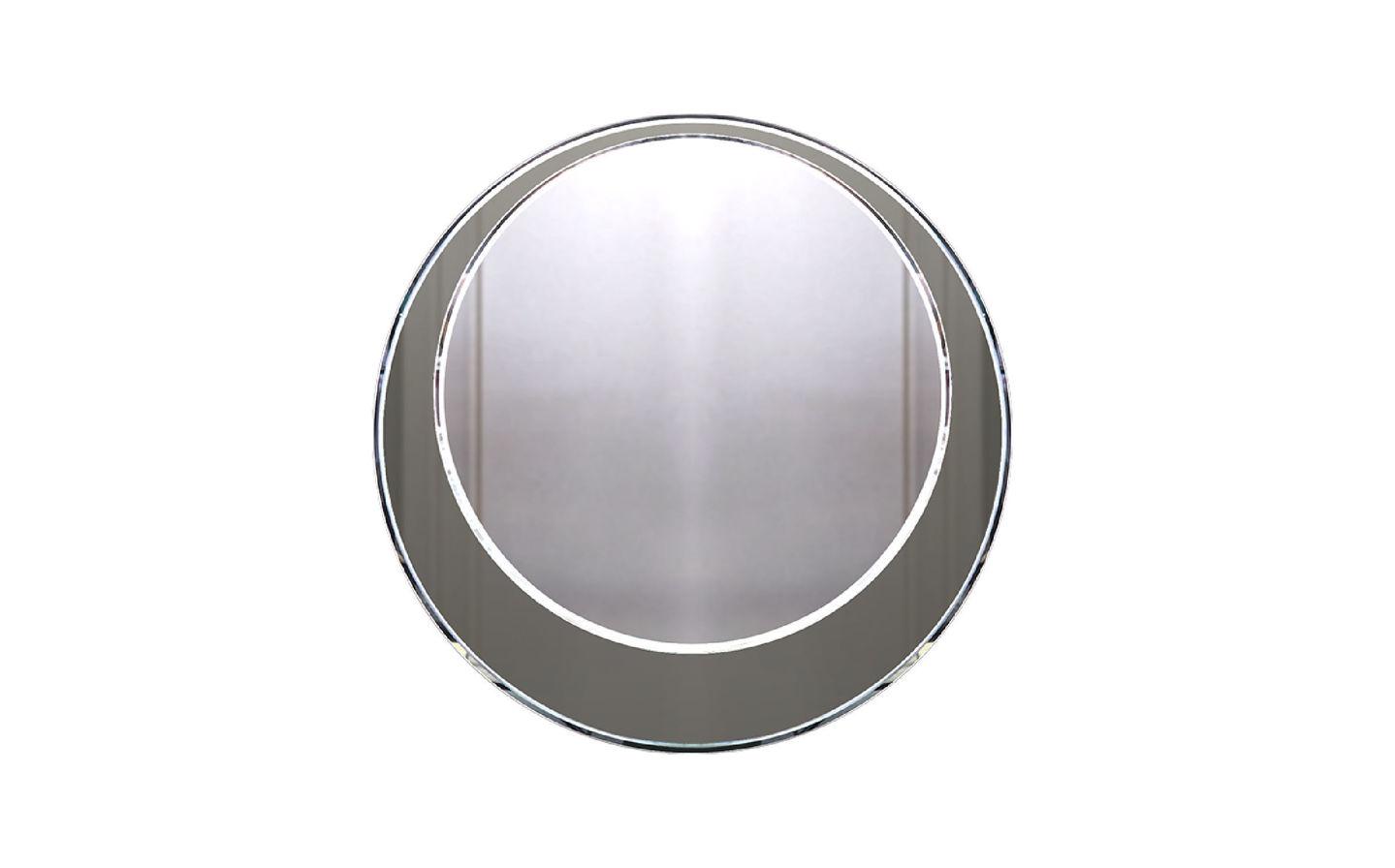 Essen Ayna